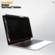 """PanzerGlass Privacy filtr pro zvýšení soukromí k notebooku MacBook 12"""""""