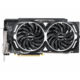 MSI Radeon RX 590 ARMOR 8G OC, 8GB GDDR5